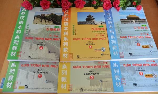 Giáo trình Hán ngữ 6 quyển phiên bản mới