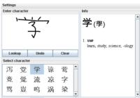 9 bước luyện nghe tiếng Trung hiệu quả