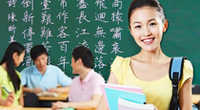 Lớp Hán Ngữ 4