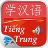 Luyện nói tiếng Trung thế nào?