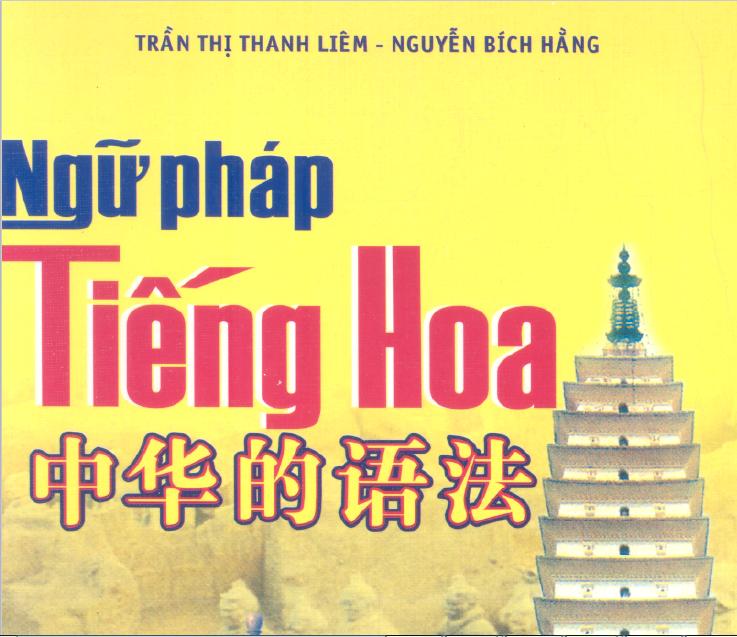 ngữ pháp tiếng Hoa căn bản