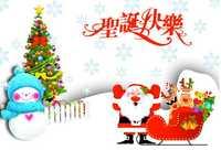 Từ vựng tiếng Trung chủ đề Noel