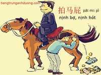 Tiếng lóng trong tiếng Trung (phần 2)