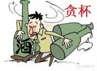 Từ vựng nói giảm nói tránh trong tiếng Trung