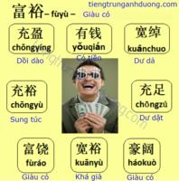 Các cách diễn đạt sự giàu có trong tiếng Trung