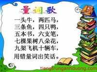 Học tiếng trung qua bài ca lượng từ