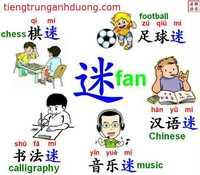 """Học tiếng trung với danh từ """"迷-fan"""""""