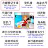 Thuật ngữ và mẫu câu tiếng Trung sử dụng tại sân bay