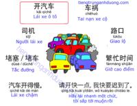 Học từ vựng tiếng trung chủ đề giao thông