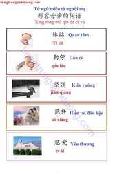 Từ ngữ miêu tả người mẹ bằng tiếng Trung