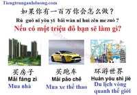 Học tiếng Trung giao tiếp qua tình huống