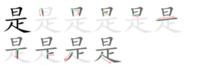 Ngữ pháp tiếng Trung và cách sử dụng từ cơ bản (p4)
