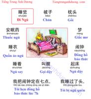 Từ vựng tiếng Trung chủ đề đi ngủ