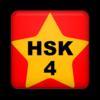 1200 từ vựng HSK-4