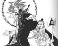 Các triều đại Trung Quốc