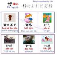 Học tiếng Trung với tính từ 好