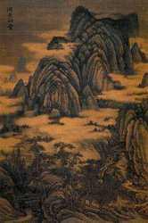 Nghệ thuật Trung Quốc cổ đại