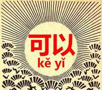 Ngữ pháp tiếng Trung và cách sử dụng từ cơ bản (p11)