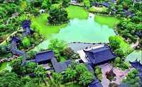 Đặc điểm của Vườn Trung Quốc