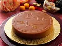 Niangao - Bánh năm mới của người Trung