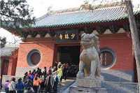Tìm hiều chùa Thiếu Lâm tự