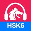 Tuyển tập đề thi HSK-6 miễn phí