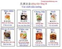 Từ vựng tiếng Trung các cách chế biến món ăn