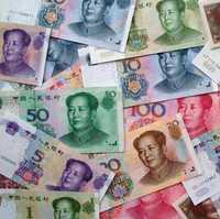 Tiếng Trung giao tiếp sơ cấp bài 78: Mệnh giá tiền Trung Quốc