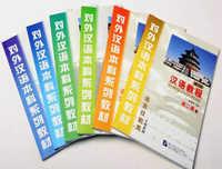 Tài liệu pdf và mp3 giáo trình Hán ngữ 6 quyển