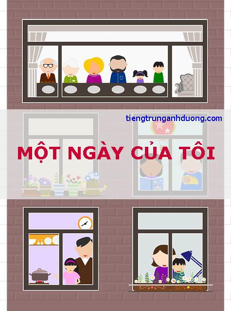 """Từ vựng và mẫu câu tiếng Trung kể về """"một ngày của tôi"""""""