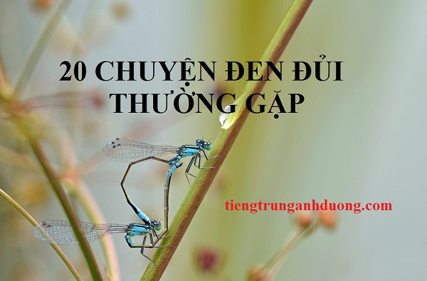 Từ vựng tiếng Trung về 20 điều đen đủi thường gặp