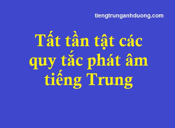 10 quy tắc vàng trong phát âm tiếng Trung