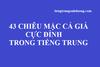 43 chiêu mặc cả giá cực đỉnh trong tiếng Trung