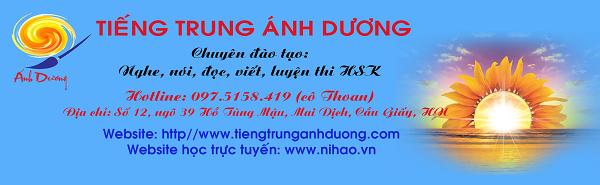 Học tiếng Trung ở trung tâm Ánh Dương