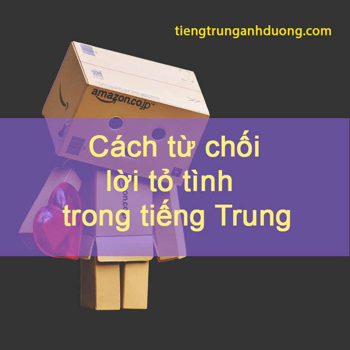 Cách từ chối lời tỏ tình bằng tiếng Trung