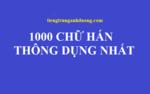 1000 từ vựng tiếng Trung thông dụng nhất