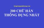 200 từ vựng tiếng Trung thông dụng nhất