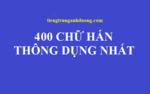 400 từ vựng tiếng Trung thông dụng nhất