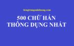 500 từ vựng tiếng Trung thông dụng nhất