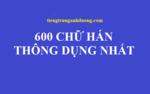 600 từ vựng tiếng Trung thông dụng nhất