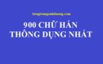 900 từ vựng tiếng Trung thông dụng nhất