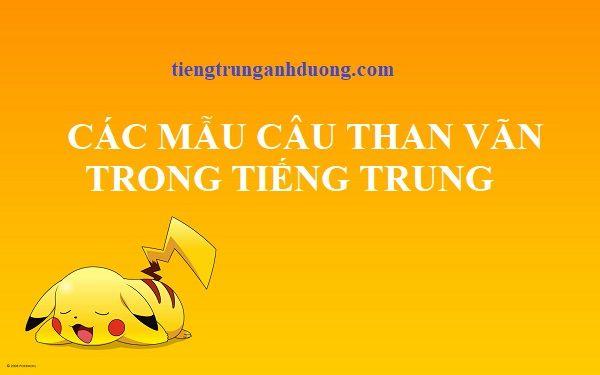 Mẫu câu than vãn tiéng Trung
