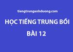 Học tiếng Trung bồi: Chào tạm biệt