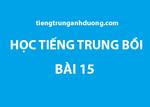 Học tiếng Trung bồi: Gọi món ăn