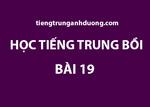 Học tiếng Trung bồi bài 19: Bạn thích Trung Quốc không?