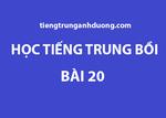 Học tiếng Trung bồi bài 20: Có thực đơn không?