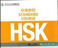 Bộ tài liệu luyện thi HSK Standard Course (HSK1 đến HSK6)
