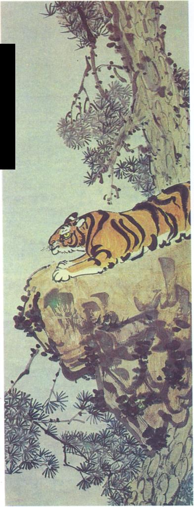 Tranh vẽ hổ