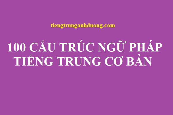 cấu trúc ngữ pháp tiếng Trung cơ bản