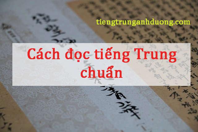 Cách phát âm tiếng Trung chuẩn